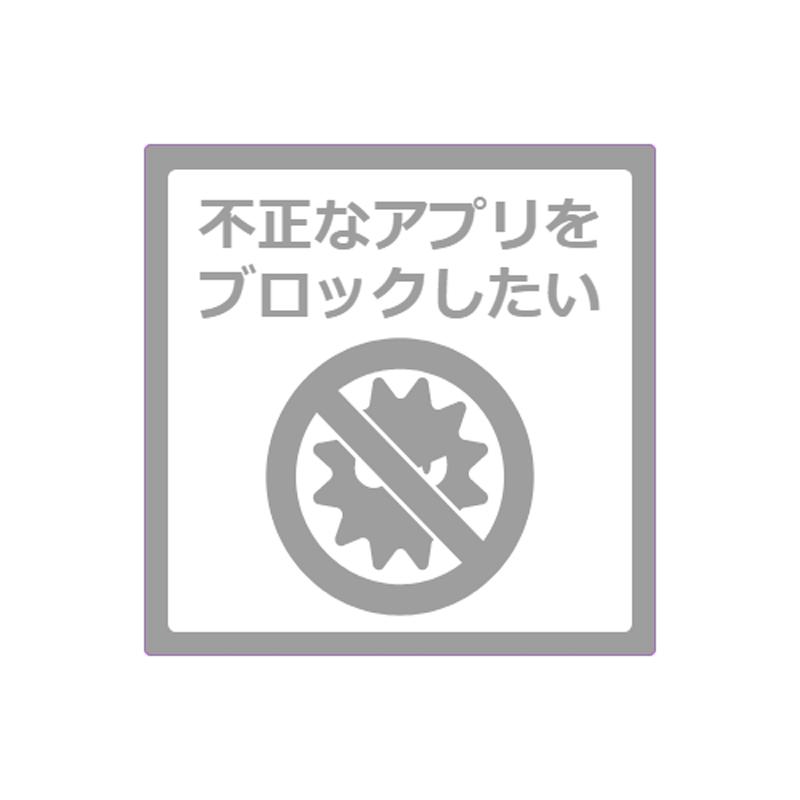 SML White – アプリケーションコントロール