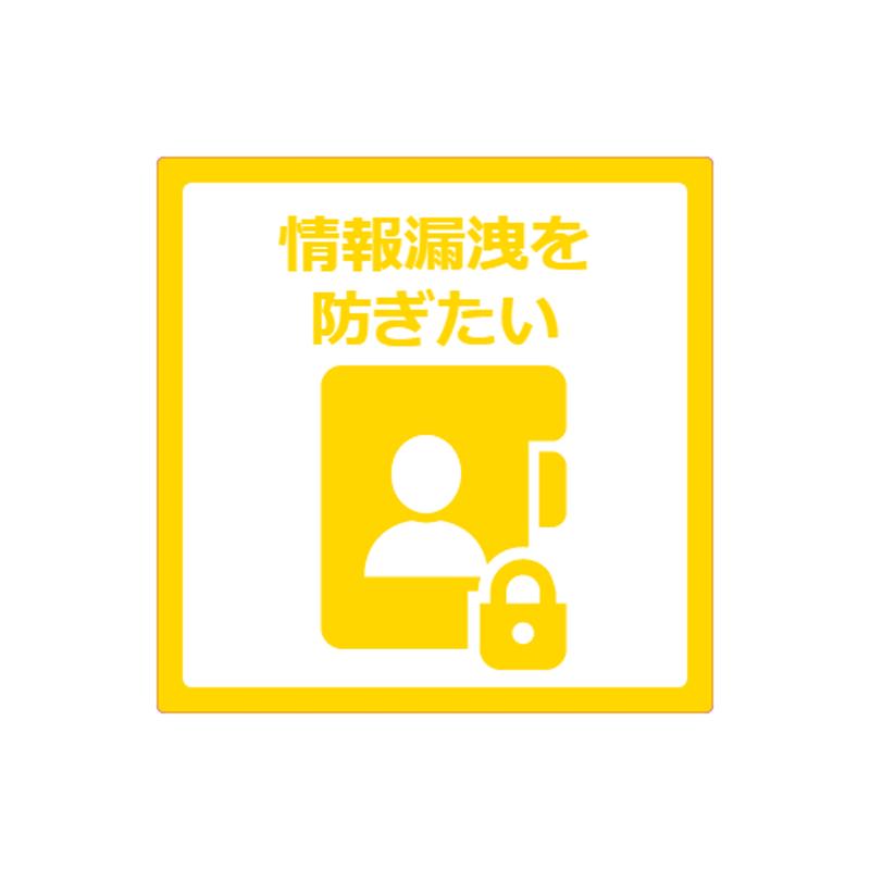 SML Yellow – デバイス制御