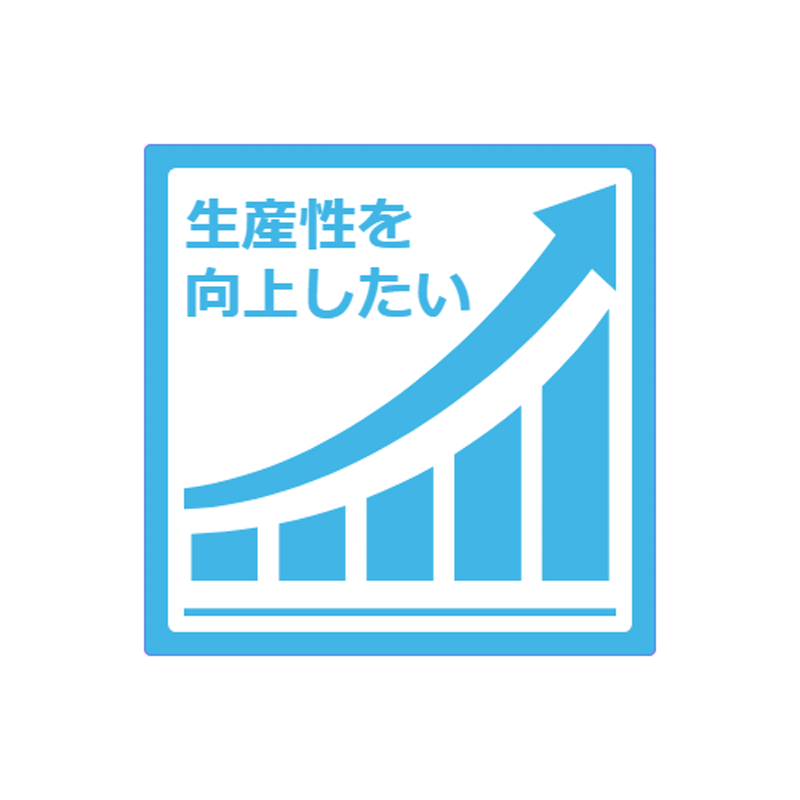 SML Blue Cloud – テレワーク業務可視化サービス