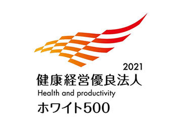 health2021_logo